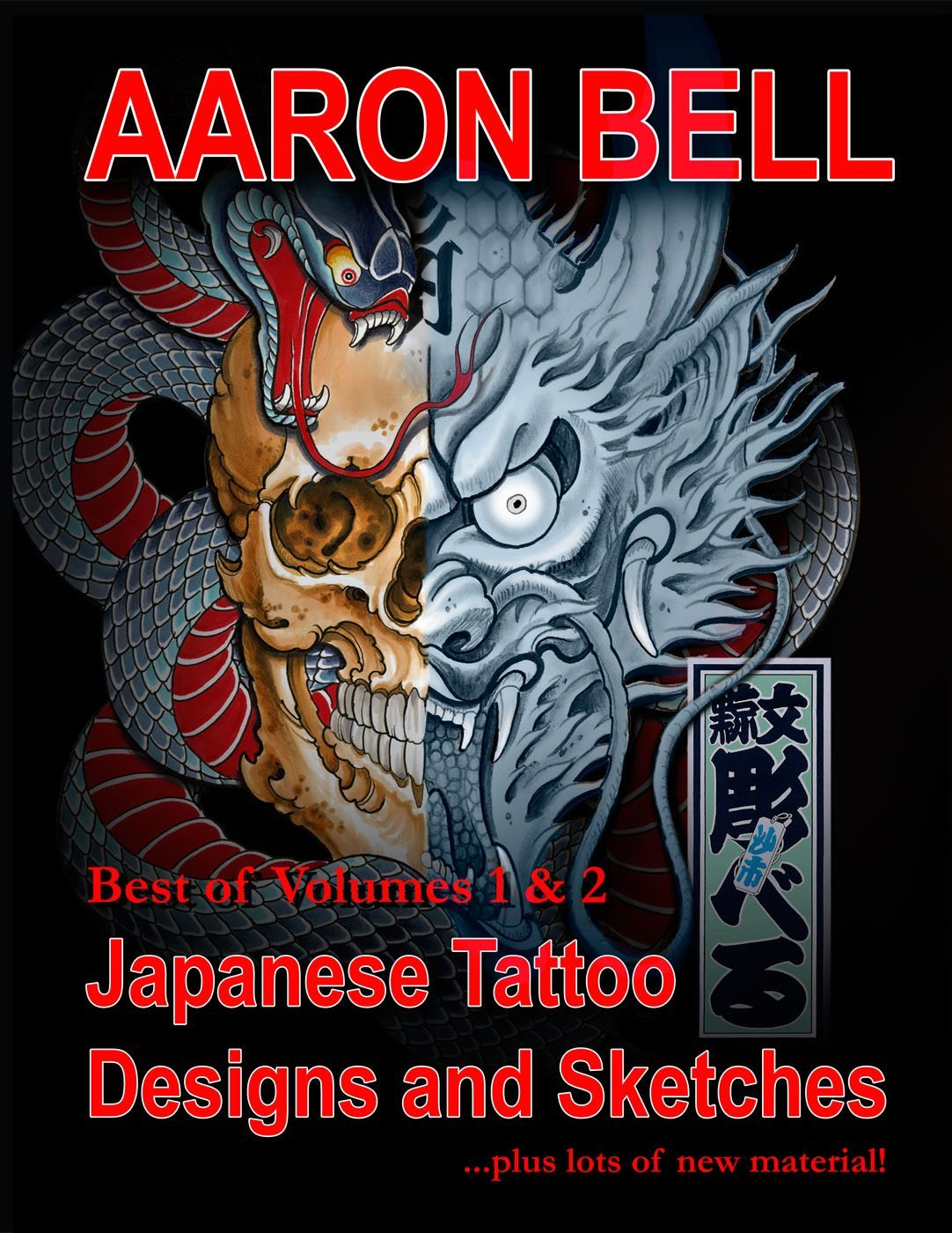 aaron bell japanese tattoo designs sketches best of vol 1 2 slave to the needle. Black Bedroom Furniture Sets. Home Design Ideas